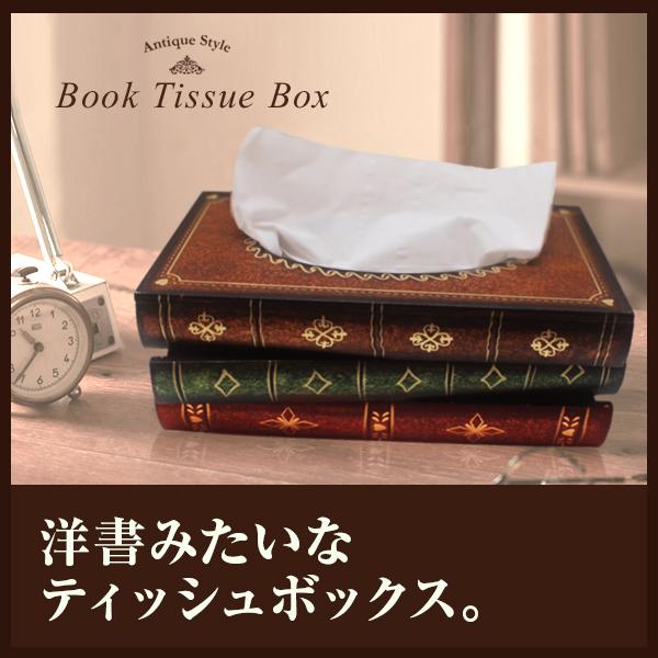 あまり見かけない個性的だったり・おもしろいデザインのティッシュボックスを教えて!