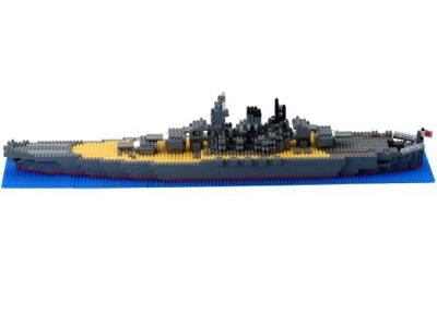 Nanoblock ナノブロック NB-004 Battleship Yamato 日本海軍 戦艦大和 戦艦ヤマト・お取寄