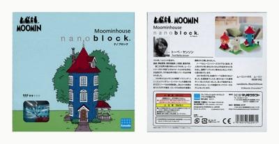 nanoblock ナノブロック Moominhouse ムーミンハウス MOM-042・お取寄