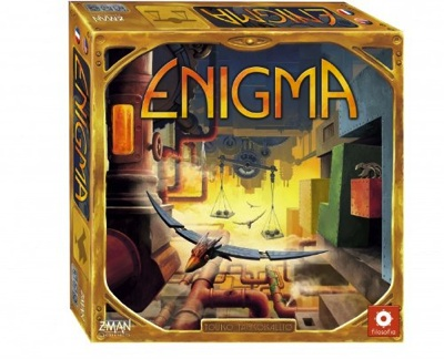 ENIGMA エニグマ パズルゲーム 知能・お取寄