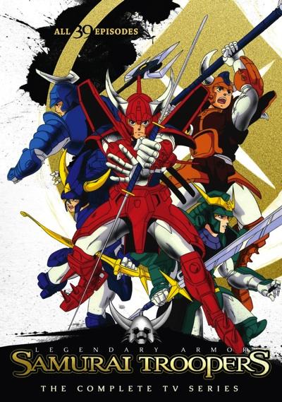 鎧伝サムライトルーパー:コンプリート TVシリーズ Samurai Troopers Complete TV Series・お取寄