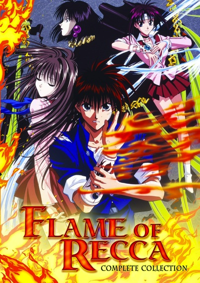 烈火の炎 コンプリートTVシリーズ DVD Flame of Recca Complete TV Series TVアニメ・お取寄