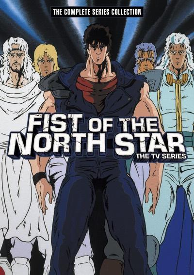 北斗の拳 コンプリート TVシリーズ DVDセット TVアニメ Fist of the North Star Complete TV Series・お取寄
