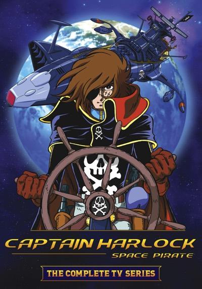 宇宙海賊キャプテンハーロック コンプリートTVシリーズ TVアニメ DVD Captain Harlock Complete TV Series・お取寄