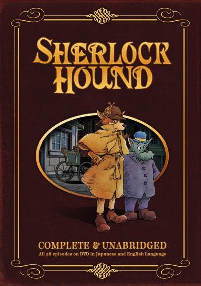 名探偵ホームズ コンプリートシリーズ TVアニメ DVD Sherlock Hound The Complete Series・お取寄