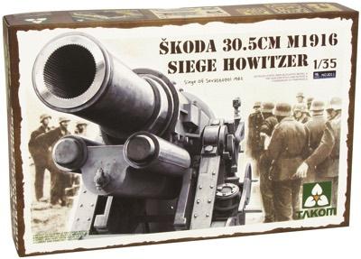 TAKOM タコム 1/35 シュコダ 30.5cm M1916 攻城用臼砲 プラモデル Skoda 30.5cm M1916 Siege Howitzer・お取寄