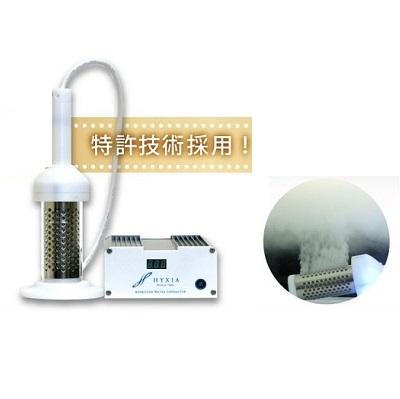 【送料無料】HYXIA light ハイシアライト/水素風呂/水素バス/水素水生成器/水素水