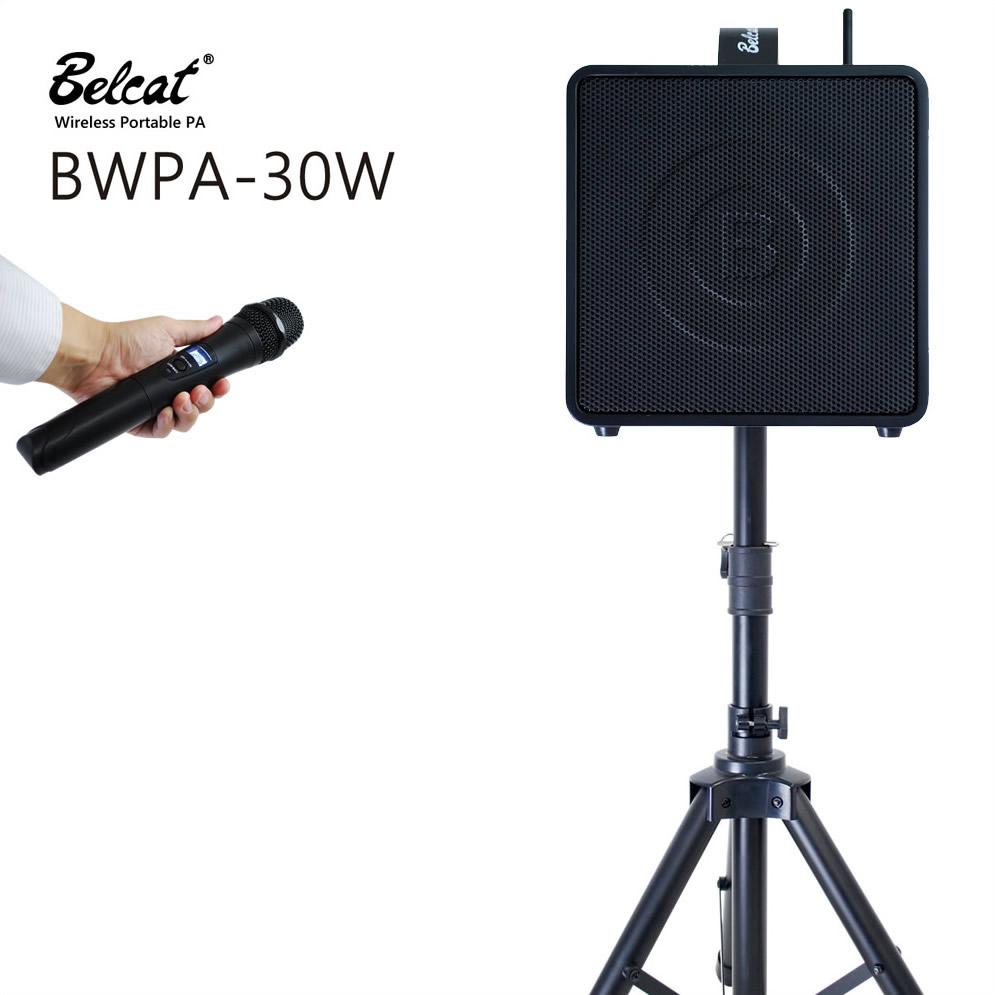 ワイヤレスマイクセット ポータブル PA アンプ Belcat BWPA-30W ワイヤレスマイク-充電式 アンプ 【スピーカースタンド 付属】【BWPA30 PAセット 結婚式 講演 演説 ライブ Bluetooth カラオケ】