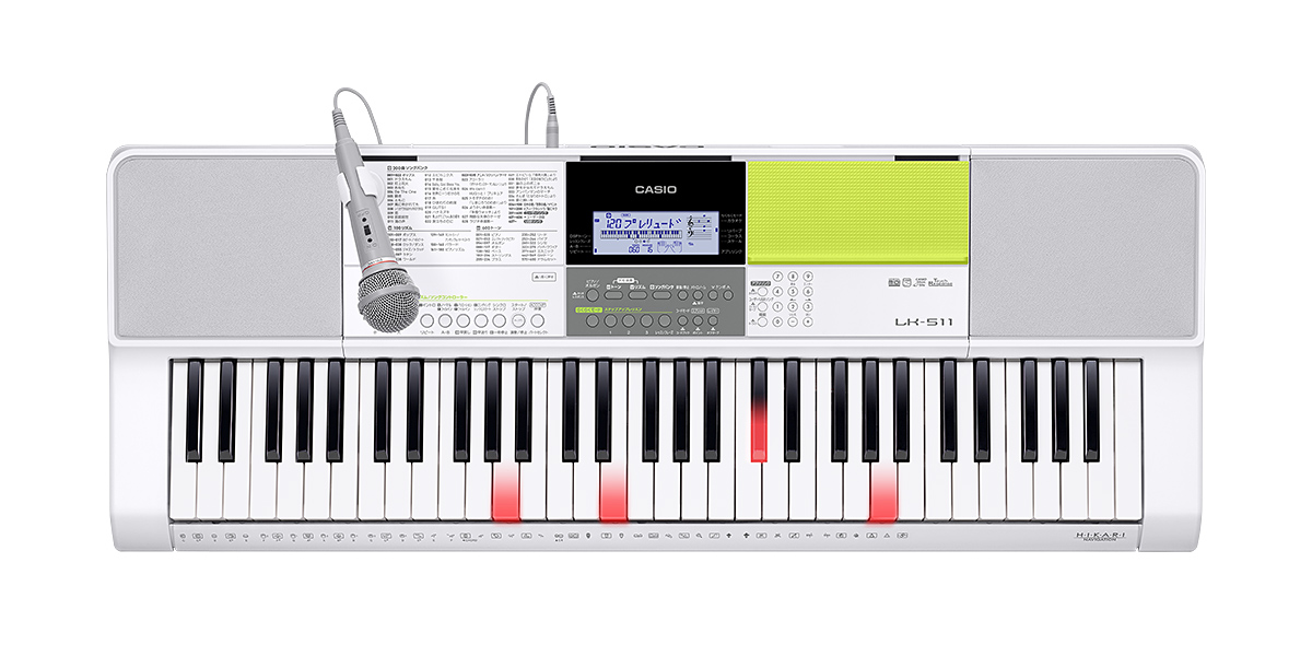 【7%offクーポン対象商品!10月26日9時59分まで】CASIO カシオ 61鍵盤 光ナビゲーション・キーボード LK-511 【LK511 子供用 お子様用 ピアノ】【発送区分:大型】