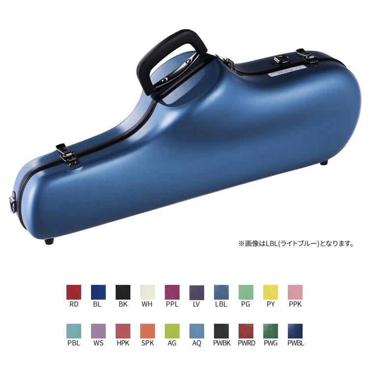 C.C.シャイニーケースII アルトサックス [スタンダードシリーズ NEWカラー 全20色]【CC Shiny Case CCシャイニーケース】