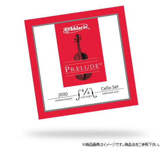 D'Addario チェロ弦 J1010 4/4 Prelude (nickel A 1~4弦セット)【ダダリオ daddario】