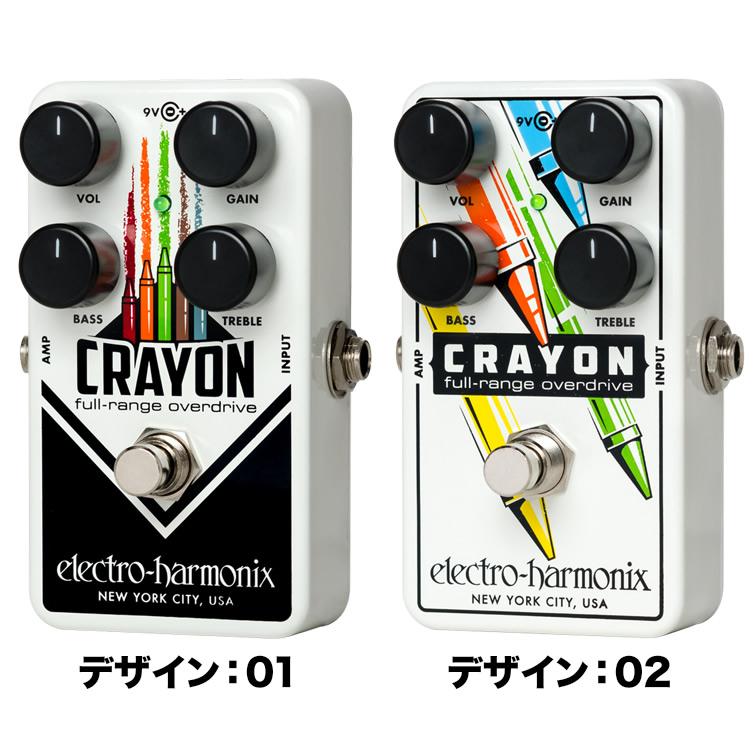 Crayon(クレヨン) オーバードライブ【Electro-Harmonix/EHX/エレクトロ・ハーモニクス/エレハモ】【エフェクター】【ピック10枚セット付き!】