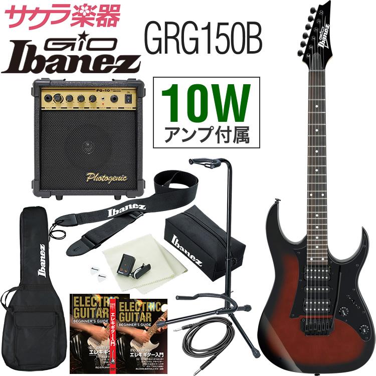 GIO Ibanez アイバニーズ エレキギター GRG150B [PG-10 10Wアンプ入門セット]【発送区分:大型】
