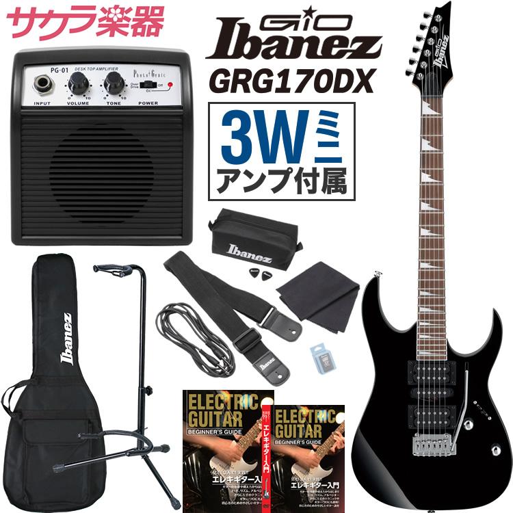 GIO Ibanez アイバニーズ エレキギター GRG170DX [PG-01 ミニアンプ入門セット]【発送区分:大型】