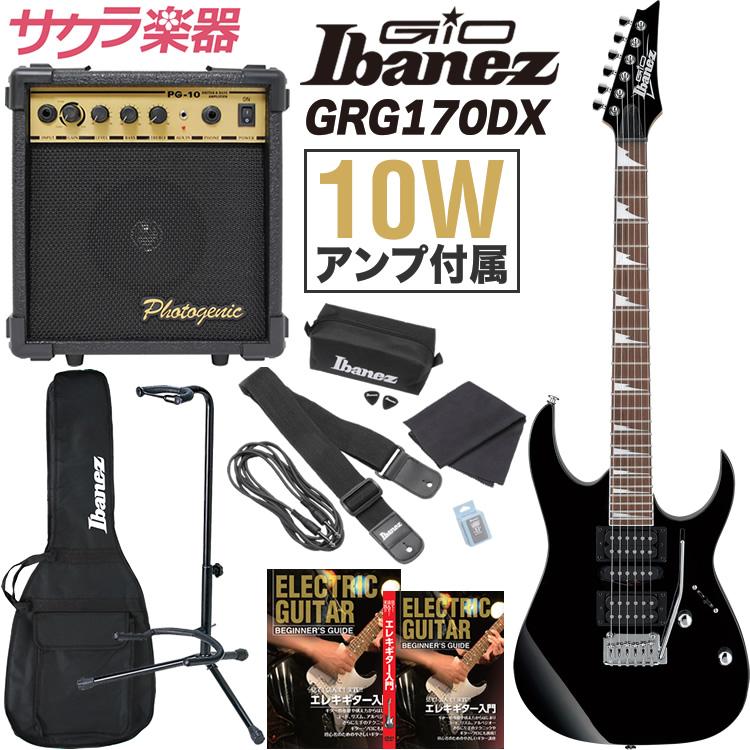 GIO Ibanez アイバニーズ エレキギター GRG170DX [PG-10 10Wアンプ入門セット]【発送区分:大型】