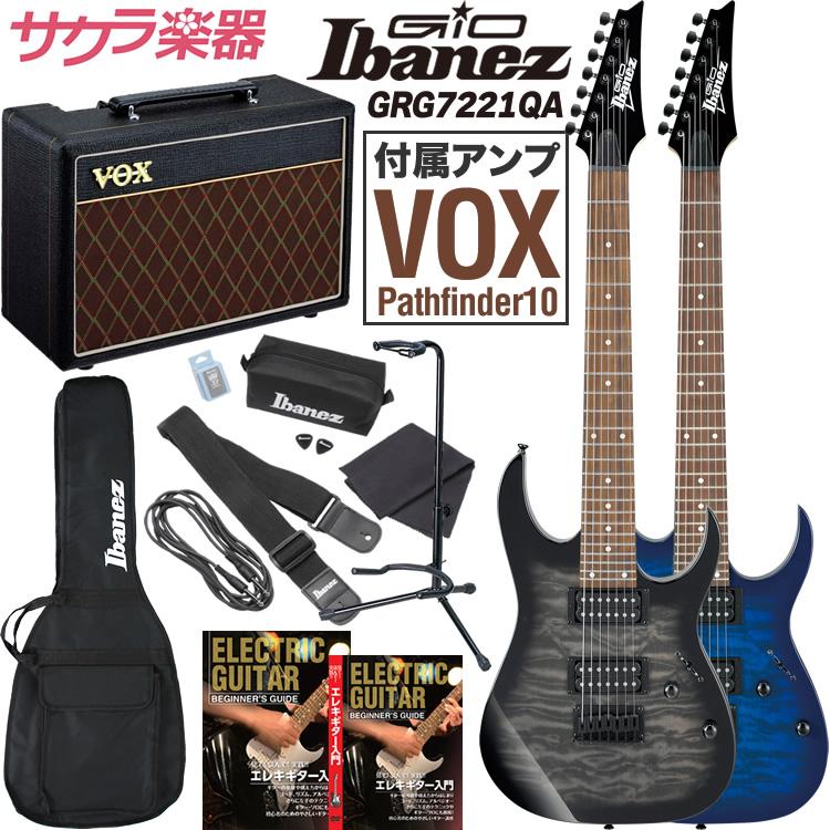 GIO Ibanez アイバニーズ 7弦エレキギター GRG7221QA [VOX Pathfinder10 アンプ入門セット]【発送区分:大型】