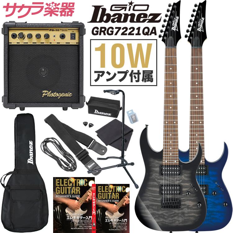 GIO Ibanez アイバニーズ 7弦エレキギター GRG7221QA [PG-10 10Wアンプ入門セット]【発送区分:大型】