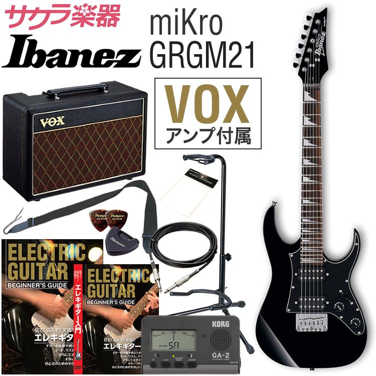 GIO Ibanez アイバニーズ エレキギター トイ・ギター miKro GRGM21/BKN [VOX Pathfinder10 アンプ入門セット]【発送区分:大型】