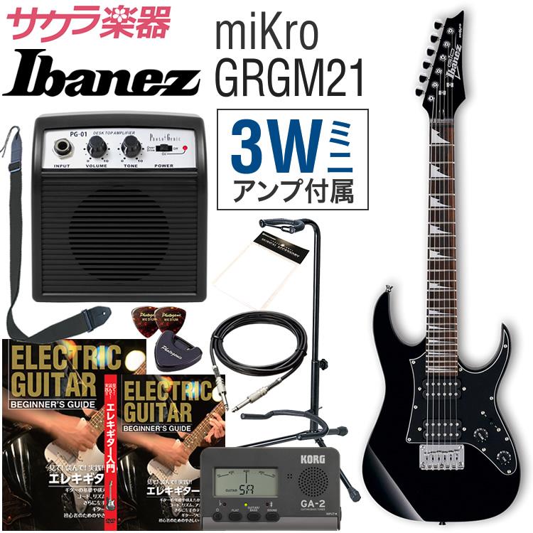 GIO Ibanez アイバニーズ エレキギター トイ・ギター miKro GRGM21/BKN [PG-01 ミニアンプ入門セット]【発送区分:大型】