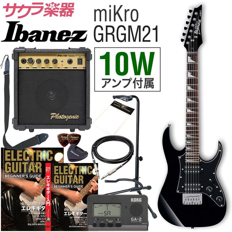 GIO Ibanez アイバニーズ エレキギター トイ・ギター miKro GRGM21/BKN [PG-10 10Wアンプ入門セット]【発送区分:大型】