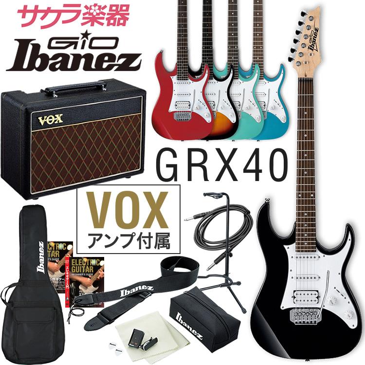 GIO Ibanez アイバニーズ エレキギター GRX40 [VOX Pathfinder10 アンプ入門セット]【発送区分:大型】