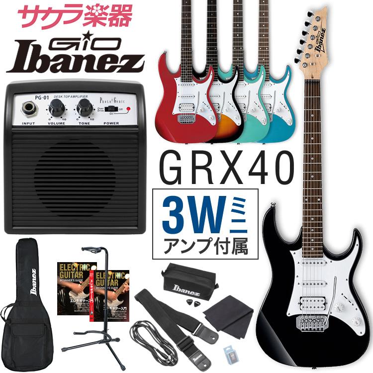 【今だけポイント5倍!12月2日9時59分まで】GIO Ibanez アイバニーズ エレキギター GRX40 [PG-01 ミニアンプ入門セット]【ご予約商品】
