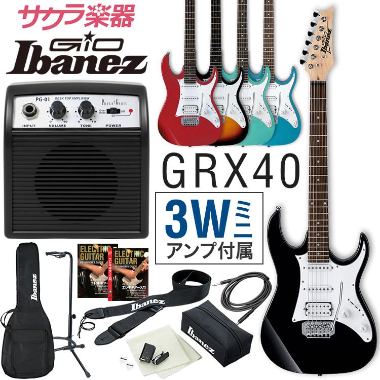 【クーポンで5%オフ!7月19日9時59分まで】【予約の商品は8月末~9月末頃入荷予定】GIO Ibanez アイバニーズ エレキギター GRX40 [PG-01 ミニアンプ入門セット]【発送区分:大型】