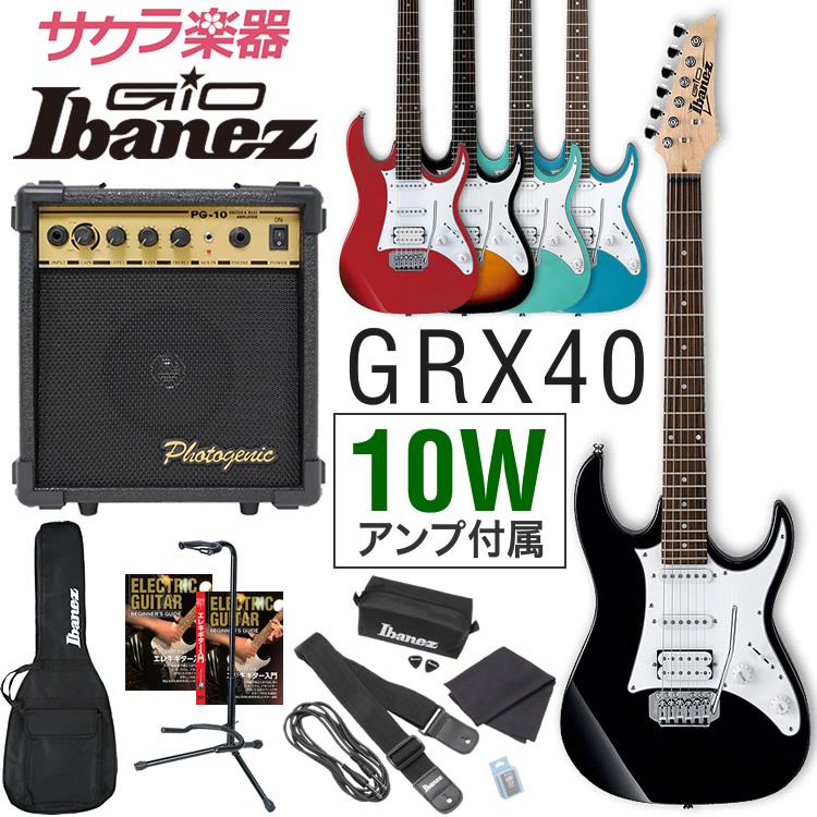 【今だけポイント5倍!12月2日9時59分まで】GIO Ibanez アイバニーズ エレキギター GRX40 [PG-10 10Wアンプ入門セット]【ご予約商品】