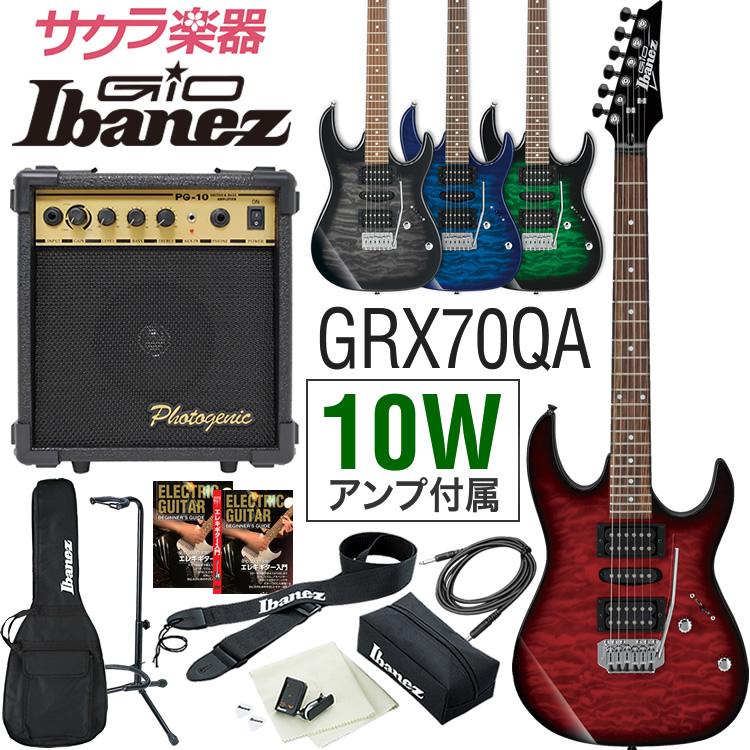 【予約カラーは5月下旬入荷】GIO Ibanez アイバニーズ エレキギター GRX70QA [PG-10 10Wアンプ入門セット]【発送区分:大型】