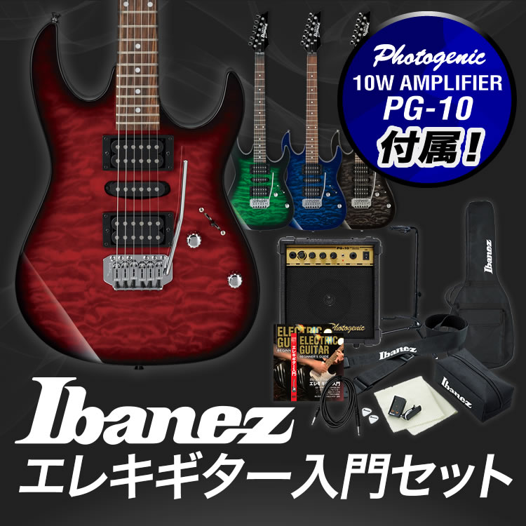 GIO Ibanez アイバニーズ エレキギター GRX70QA [PG-10 10Wアンプ入門セット]【発送区分:大型】