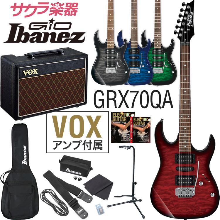 【送料無料!(北海道・沖縄・離島を除く)、代引き手数料無料!】 GIO Ibanez ジオアイバニーズ エレキギター GRX70QA [VOX Pathfinder10 アンプ入門セット]