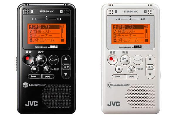 【特典付き!】JVC ポータブル・デジタル・レコーダー Lesson Master XA-LM10【コンタクト・マイクをプレゼント!】 【XALM10 ビクター ケンウッド レッスンマスター】