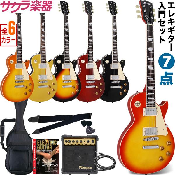 【次回入荷5月中旬頃】エレキギター レスポールタイプ Maison LP-28 7点初心者セット【今だけ教則DVD付き!】【ギター メイソン 入門セット LP28】【大型】