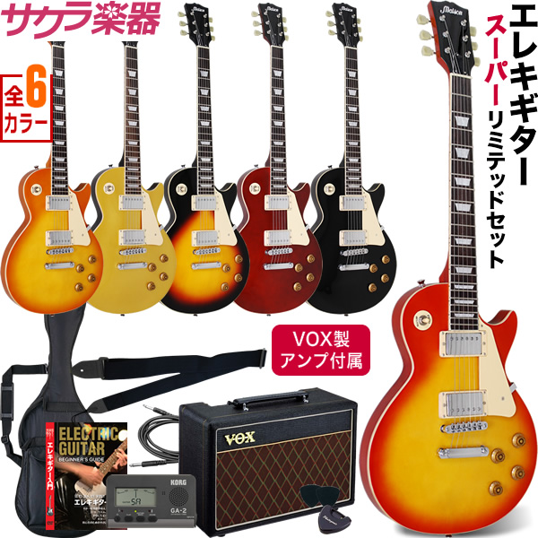 エレキギター レスポールタイプ Maison LP-28 VOX PATHFINDER10 スーパーリミテッドセット【予約カラーは6月末頃】【今だけ教則DVD付き!】【LP28 初心者セット 入門セット 初心者】【大型】