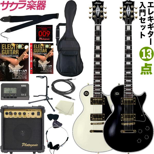 エレキギター Maison レスポールタイプ LP-38 13点初心者セット【今だけ教則DVD付き!】【入門セット LP38】【大型】
