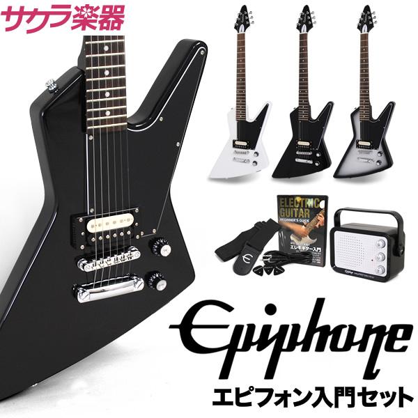 Epiphone エレキギター PRO-1 EXPLORER PACK エクスプローラー 入門セット【エピフォン エレキ PRO1 プロ1 入門セット】【大型】