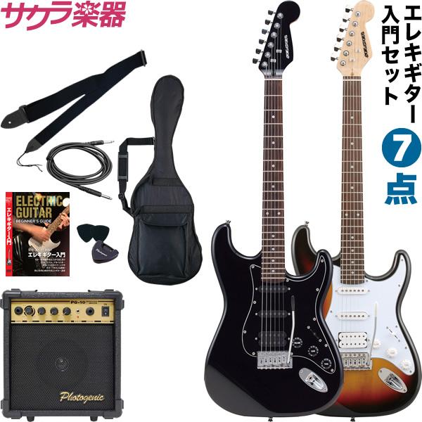 エレキギター SELDER STH-20 初心者セット7点初心者セット【今だけ教則DVD付き!】【エレキギター セルダー 入門セット STH20】【大型】