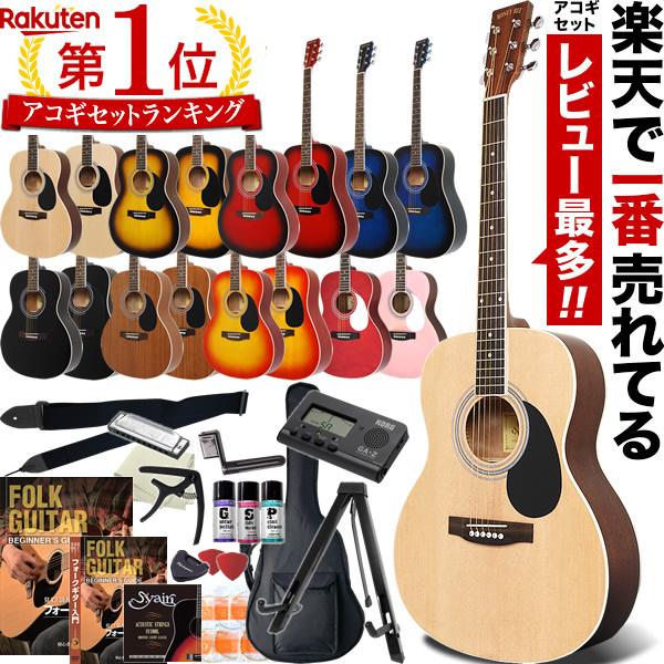 品質満点 アコースティックギター HONEY 入門セット BEE W-15 W-15/F-15/F-15 HONEY 16点 初心者セット【アコギ 入門セット W15 F15 初心者】【大型】, オバナザワシ:b1e22555 --- xram.gr