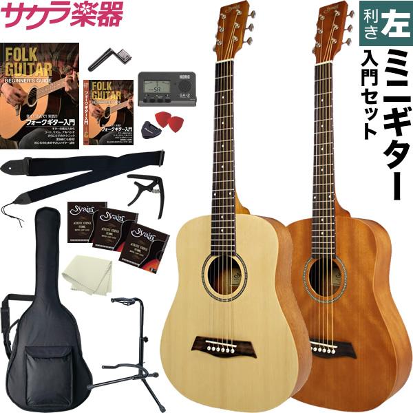 【今だけポイント5倍!12月2日9時59分まで】S.Yairi 左利き用 コンパクトアコースティックギター YM-02LH 入門セット【今だけ弦3セット付き!】【ヤイリ 子供用 YM02 ミニギター】