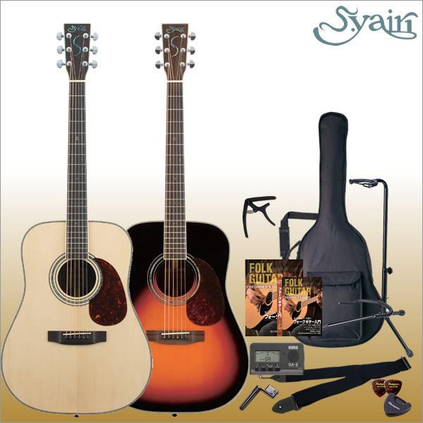 アコースティックギター S.Yairi YD-5R 入門セット【ヤイリ YD5R】【大型】