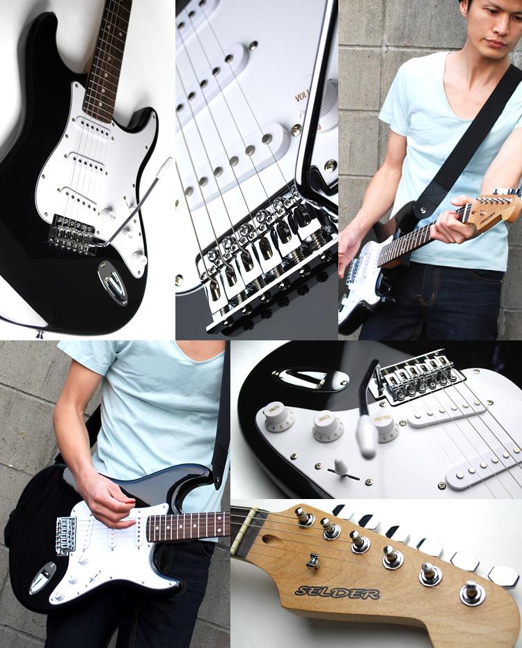 电吉他初学者设置 SELDER ST 16 有限