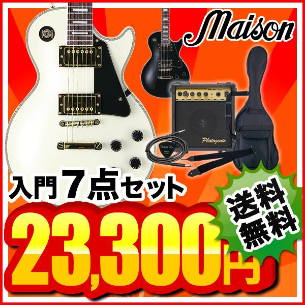 エレキギター Maison レスポールタイプ LP-38 7点初心者セット【今だけ教則DVD付き!】【入門セット LP38】【大型】