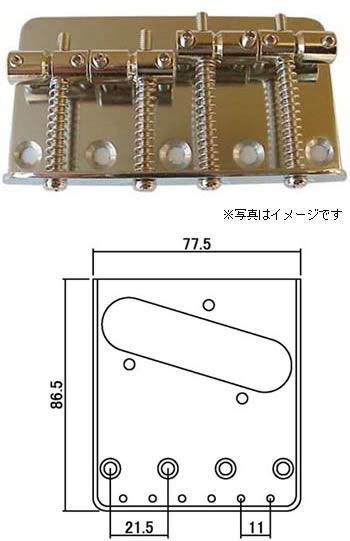 SCUD零件基礎橋HK-20CS基礎橋(鉻)