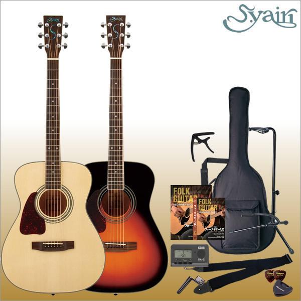 【7%OFFクーポンが使える!1月16日9時59分まで】アコースティックギター S.Yairi レフトハンドモデル YF-3M-LH 入門セット【アコースティックギター ヤイリ 左利き用 YF3MLH】【大型】
