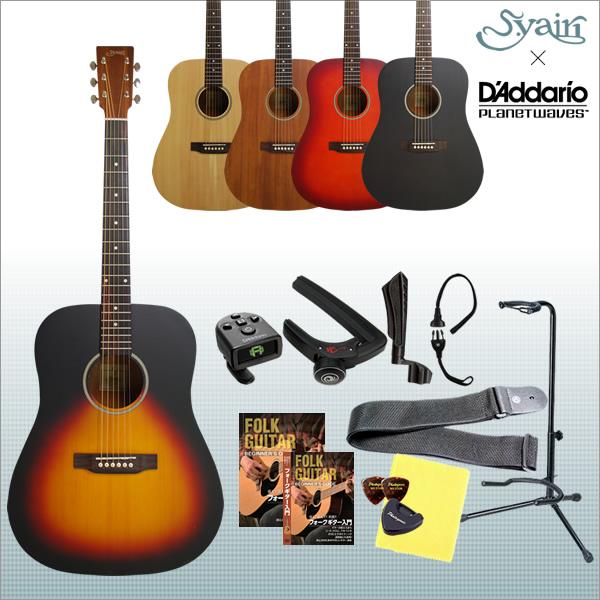 アコースティックギター S.Yairi YD-04 PW入門セット [サテン仕上げ]【ヤイリ YD04】【大型】