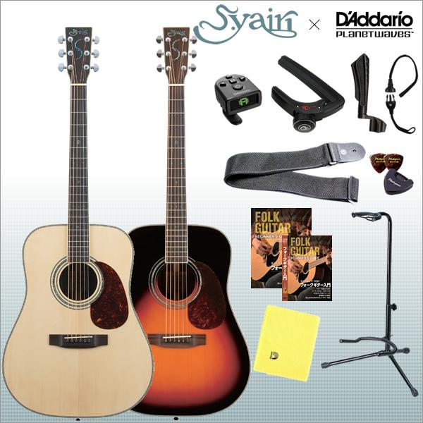 アコースティックギター S.Yairi YD-5R PW入門セット【ヤイリ YD5R】【大型】