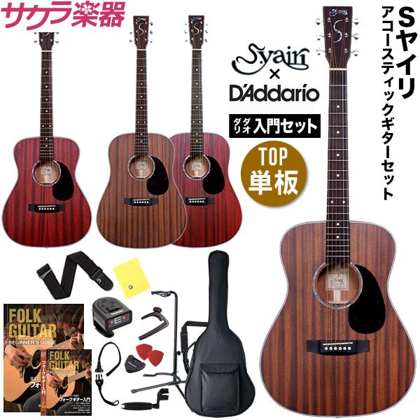 【予約カラー:次回入荷未定】アコースティックギター S.Yairi YF-4M / YD-4M [サテン仕上げ] ダダリオ入門セット【ヤイリ アコギ YF4M YD4M トップ単板 D'Addario小物セット】【大型】