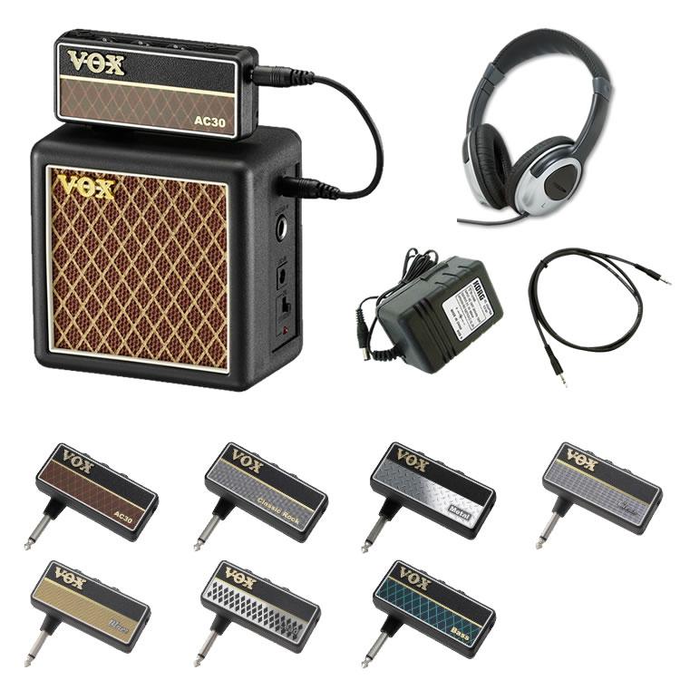 VOX ヘッドフォンアンプ amPlug2 キャビネットセット【アンプラグ2 AP2 AP2CAB HP170 KA181 TD10SMSM】