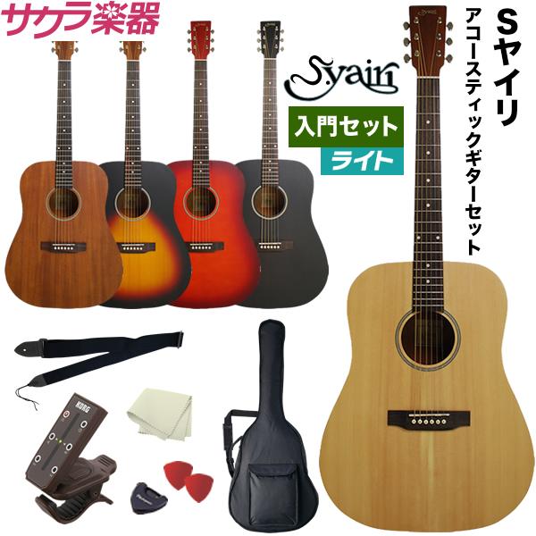 【今だけポイント5倍!12月2日9時59分まで】アコースティックギター S.Yairi YD-04 [サテン仕上げ] ライト入門セット【ヤイリ YD04】【大型】
