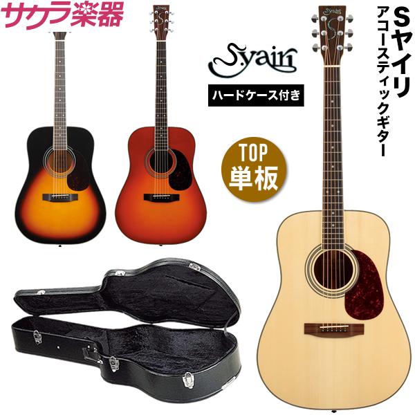【クーポンで7%オフ!4月16日9時59分まで】アコースティックギター S.Yairi YD-3M単品(ハードケース付属)【ヤイリ YD3M】【大型】